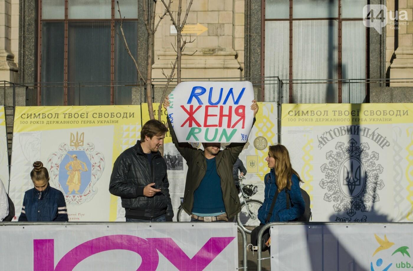В центре Киева тысячи семей, детей и воинов АТО пробежали марафон, - ФОТОРЕПОРТАЖ, фото-30