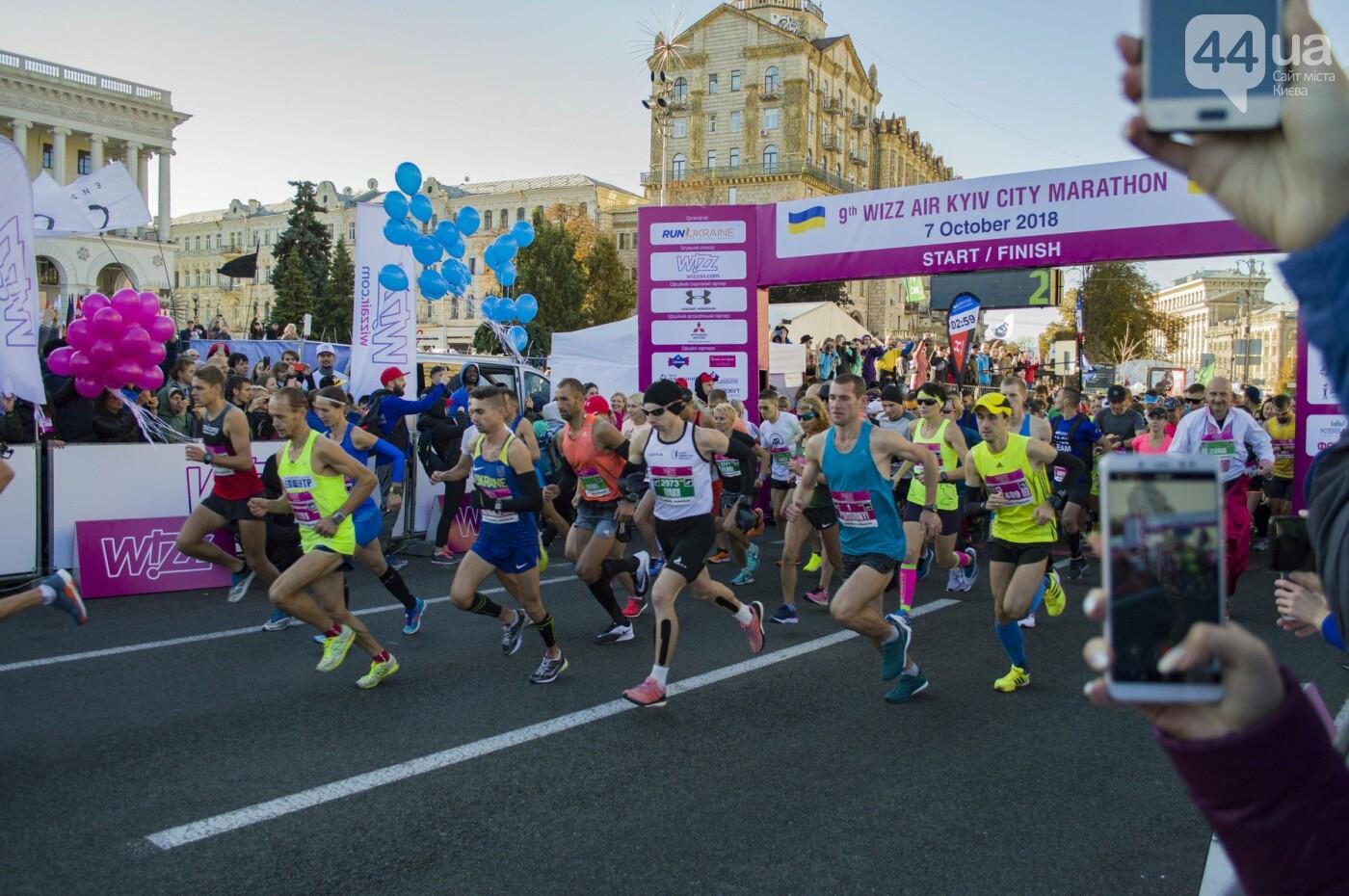 В центре Киева тысячи семей, детей и воинов АТО пробежали марафон, - ФОТОРЕПОРТАЖ, фото-3