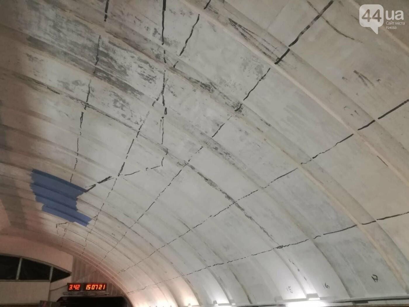 "Непонятный арт-сюрприз в метро: на станции ""Осокорки"" появились рисунки на стенах, - ФОТО, фото-1"