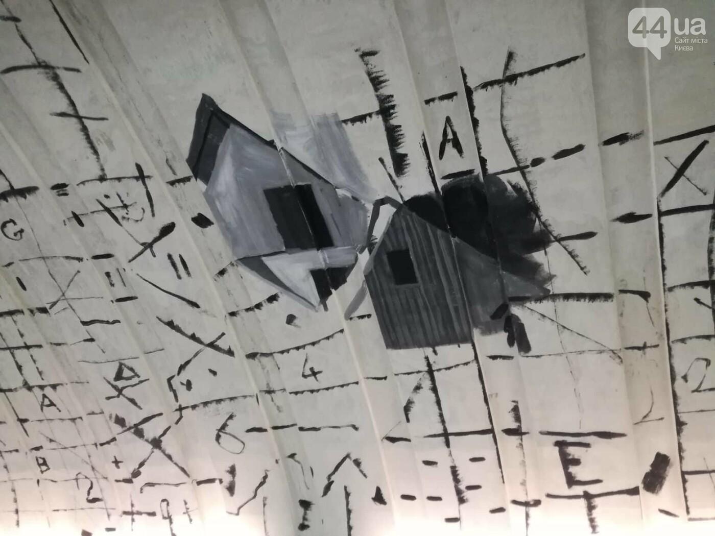 "Непонятный арт-сюрприз в метро: на станции ""Осокорки"" появились рисунки на стенах, - ФОТО, фото-3"