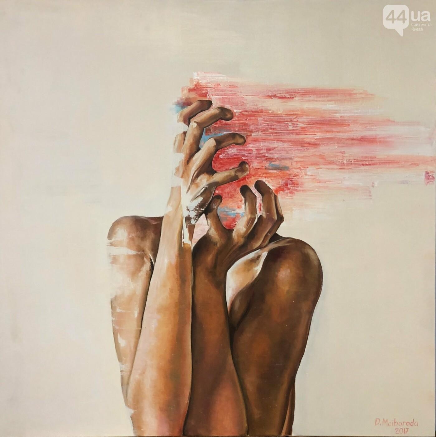 Киевская художница Дарья Майборода поделится своим творчеством в рамках выставки  «faceLESS», фото-2