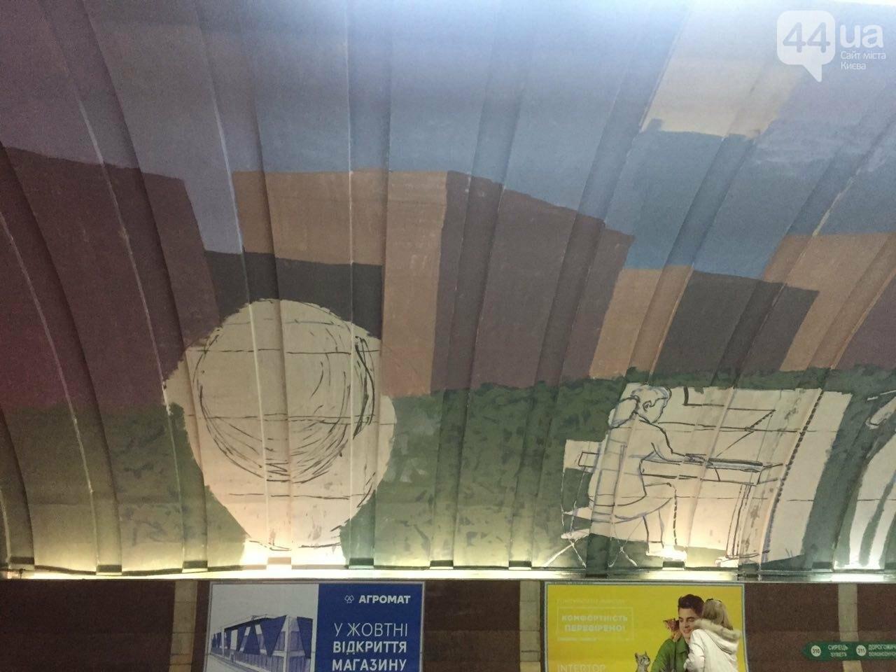 Арт-Осокорки: на станции сформировали 2 эскиза будущей росписи, - ФОТОФАКТ, фото-1