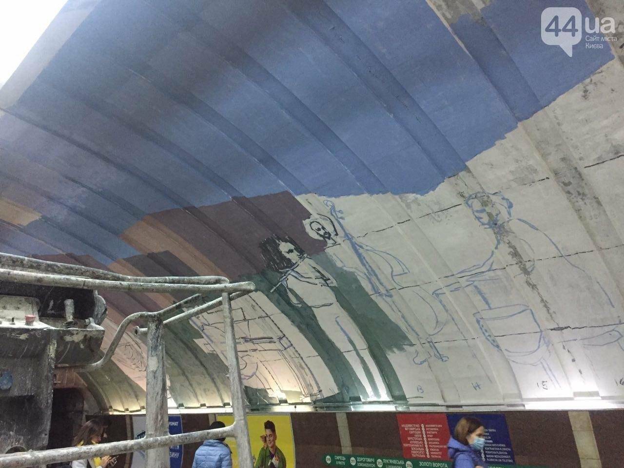 Арт-Осокорки: на станции сформировали 2 эскиза будущей росписи, - ФОТОФАКТ, фото-2
