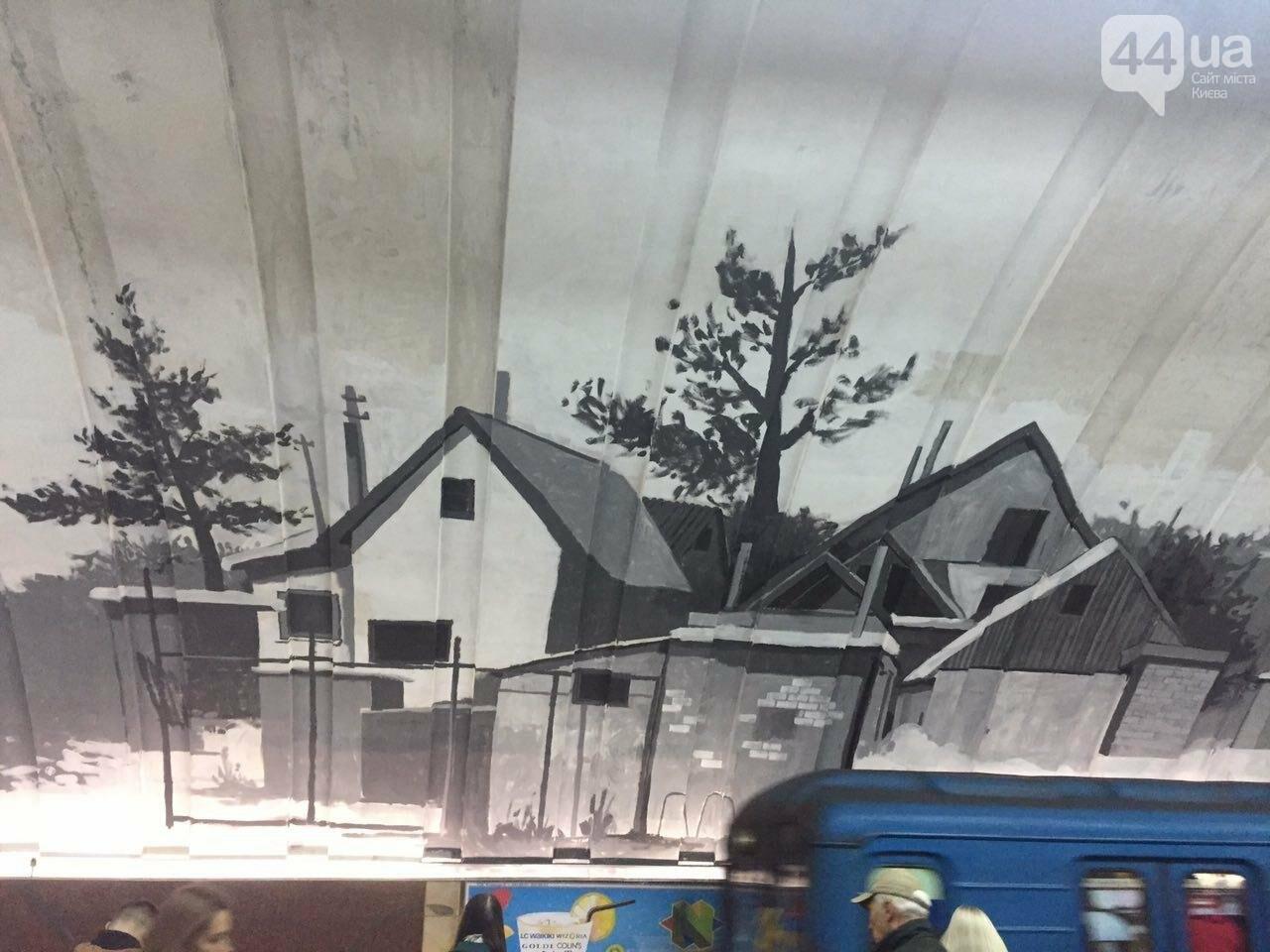 Арт-Осокорки: на станции сформировали 2 эскиза будущей росписи, - ФОТОФАКТ, фото-3