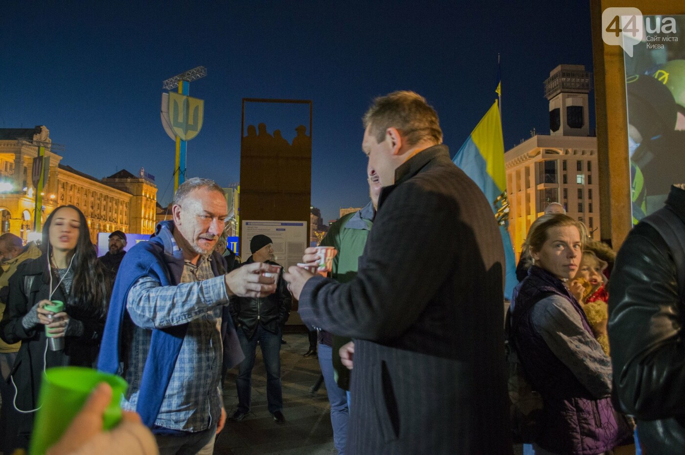 """""""Мы сможем сами выбирать свой путь"""": как верующие и атеисты на Майдане праздновали предоставление Томоса, фото-1"""