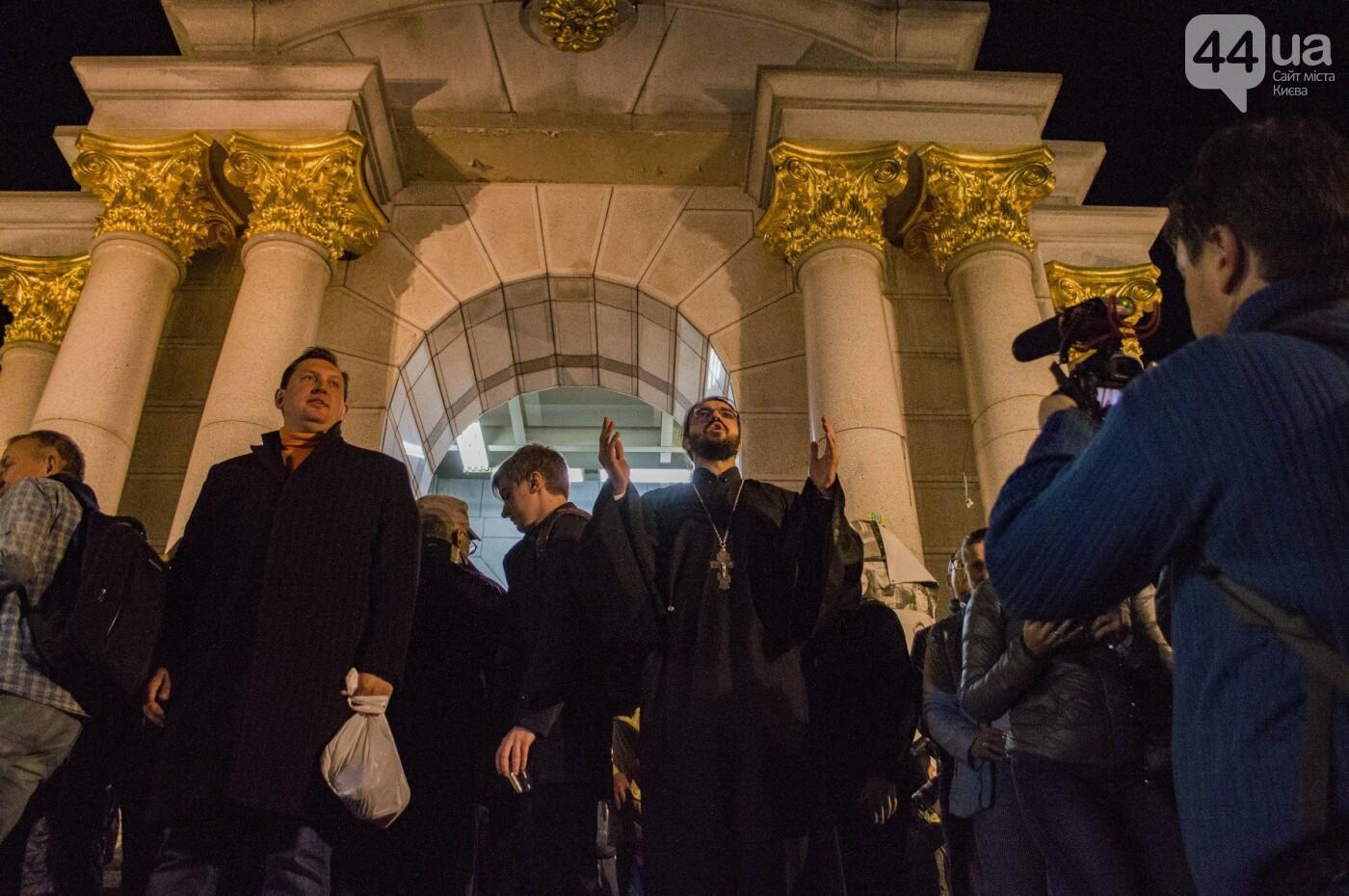 """""""Мы сможем сами выбирать свой путь"""": как верующие и атеисты на Майдане праздновали предоставление Томоса, фото-12"""