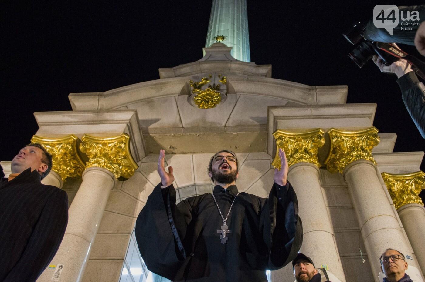 """""""Мы сможем сами выбирать свой путь"""": как верующие и атеисты на Майдане праздновали предоставление Томоса, фото-13"""