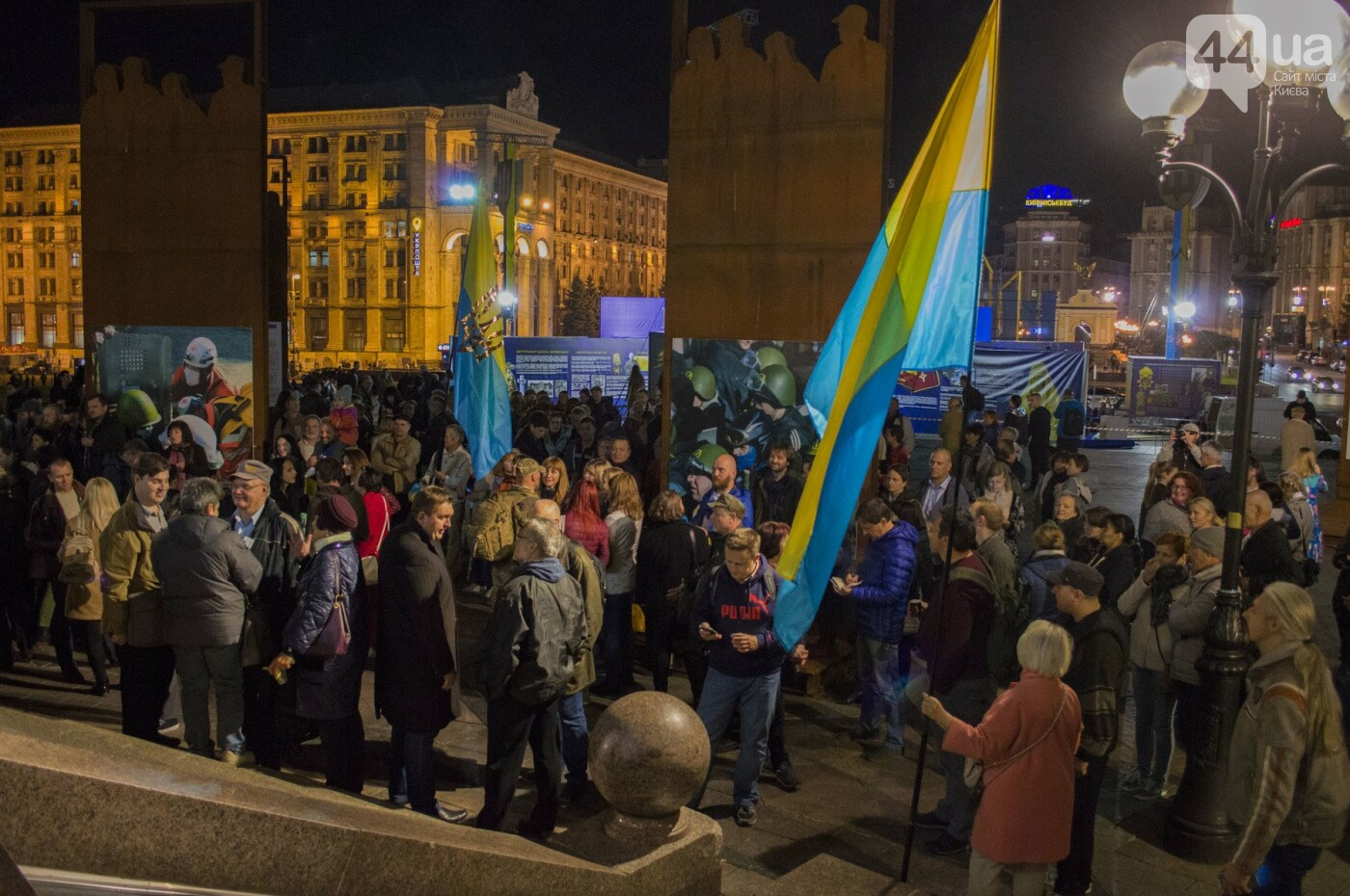 """""""Мы сможем сами выбирать свой путь"""": как верующие и атеисты на Майдане праздновали предоставление Томоса, фото-7"""