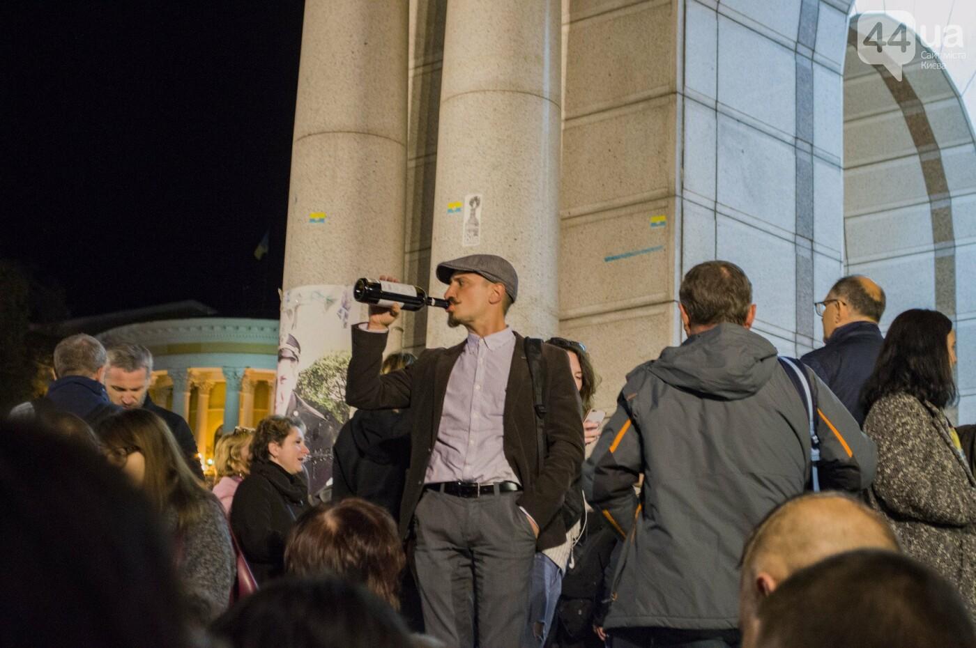 """""""Мы сможем сами выбирать свой путь"""": как верующие и атеисты на Майдане праздновали предоставление Томоса, фото-11"""