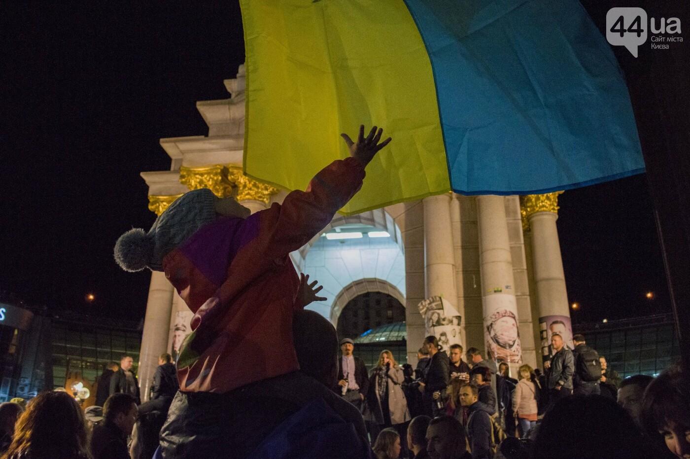 """""""Мы сможем сами выбирать свой путь"""": как верующие и атеисты на Майдане праздновали предоставление Томоса, фото-14"""