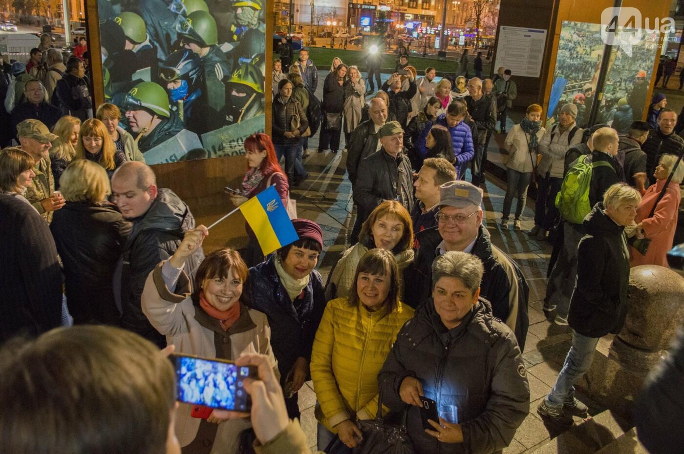 """""""Мы сможем сами выбирать свой путь"""": как верующие и атеисты на Майдане праздновали предоставление Томоса, фото-15"""