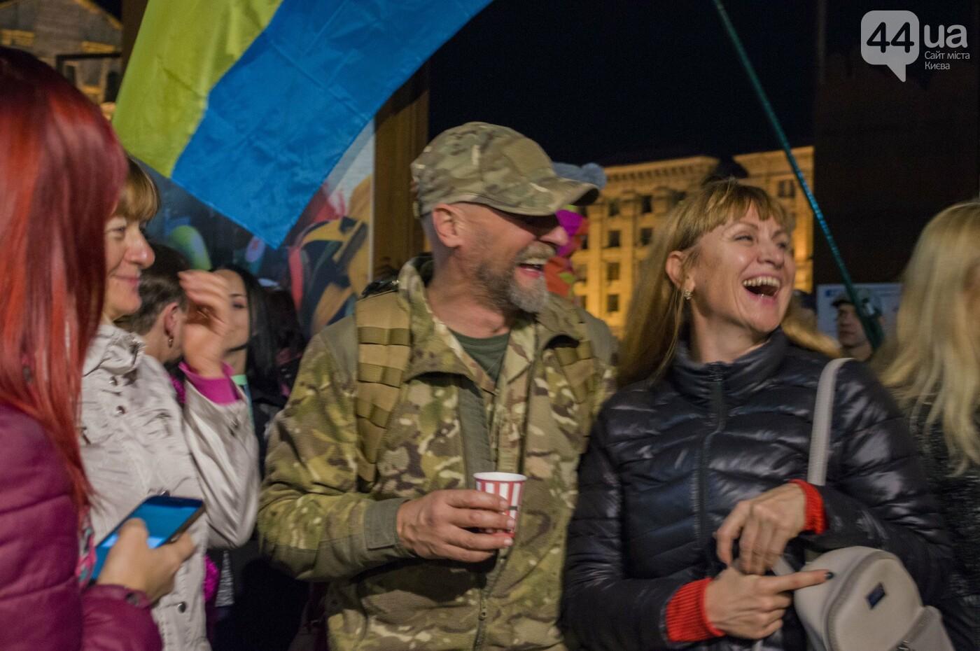 """""""Мы сможем сами выбирать свой путь"""": как верующие и атеисты на Майдане праздновали предоставление Томоса, фото-16"""