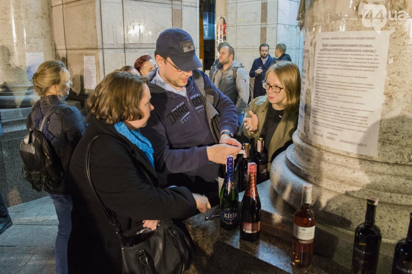 """""""Мы сможем сами выбирать свой путь"""": как верующие и атеисты на Майдане праздновали предоставление Томоса, фото-3"""