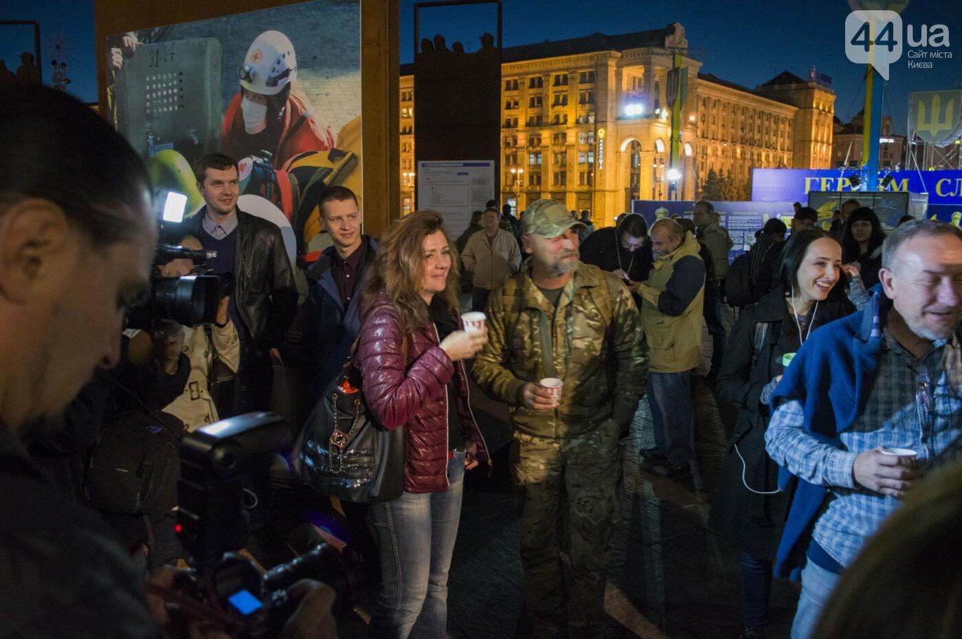 """""""Мы сможем сами выбирать свой путь"""": как верующие и атеисты на Майдане праздновали предоставление Томоса, фото-2"""