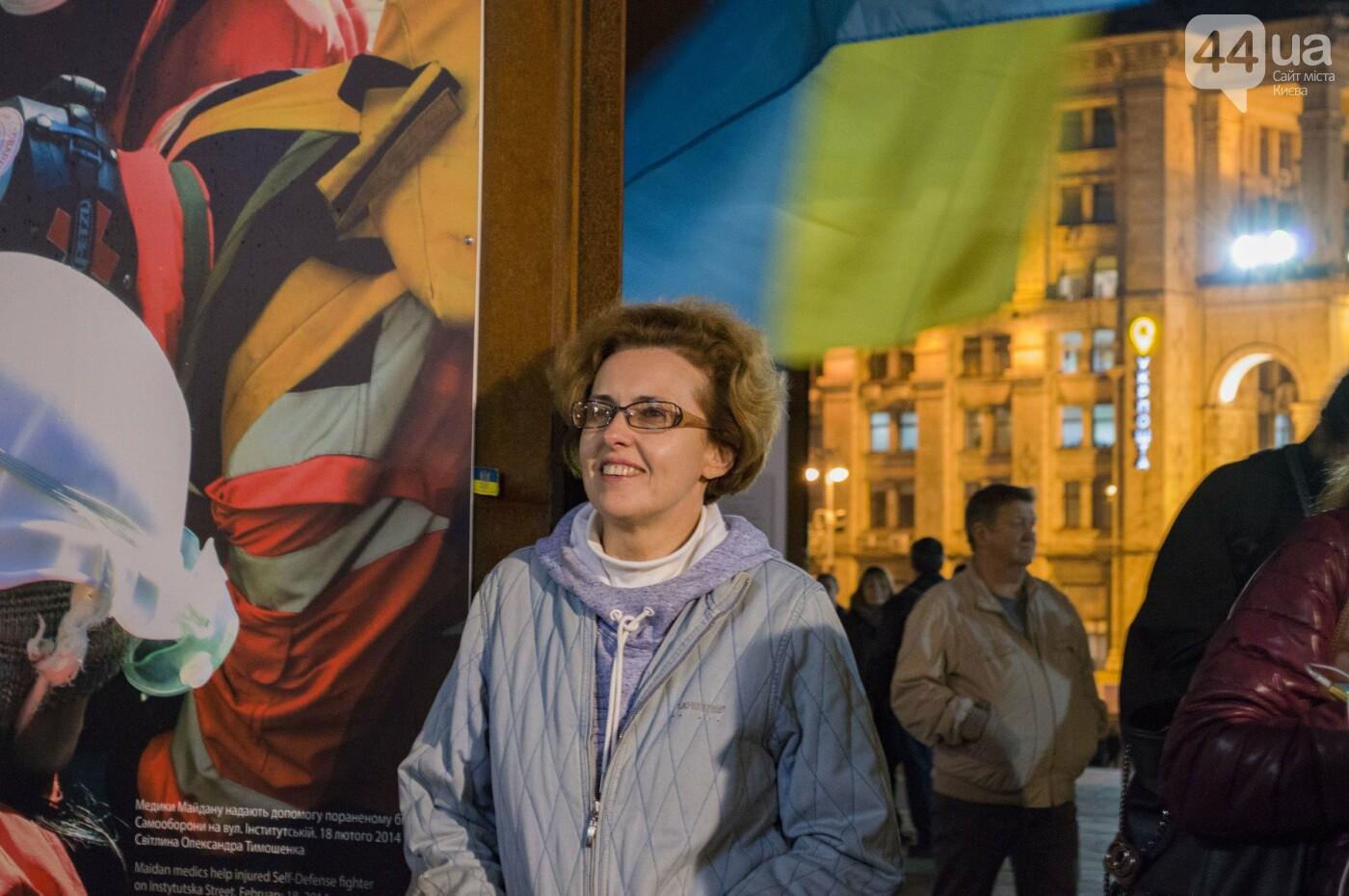 """""""Мы сможем сами выбирать свой путь"""": как верующие и атеисты на Майдане праздновали предоставление Томоса, фото-5"""