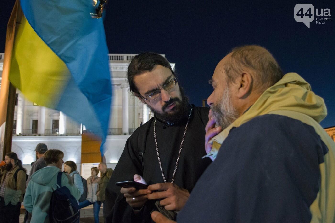 """""""Мы сможем сами выбирать свой путь"""": как верующие и атеисты на Майдане праздновали предоставление Томоса, фото-9"""