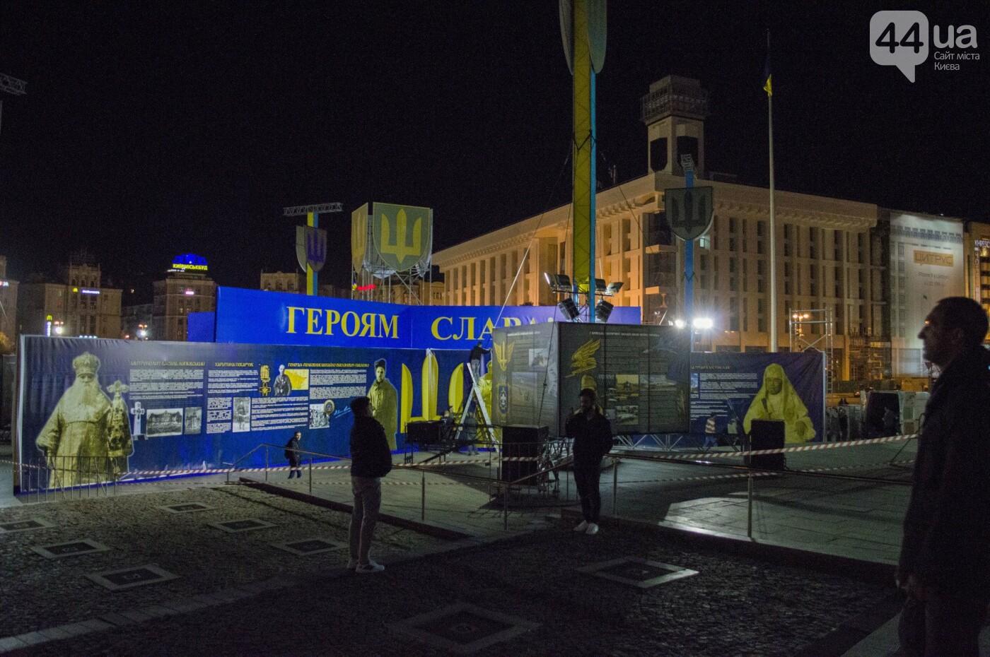 На Майдане появился 10-метровый трезубец: Киев готовится ко Дню защитника Украины, фото-2