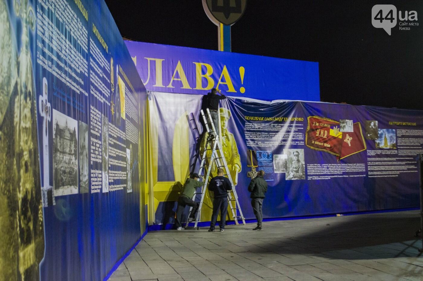 На Майдане появился 10-метровый трезубец: Киев готовится ко Дню защитника Украины, фото-3