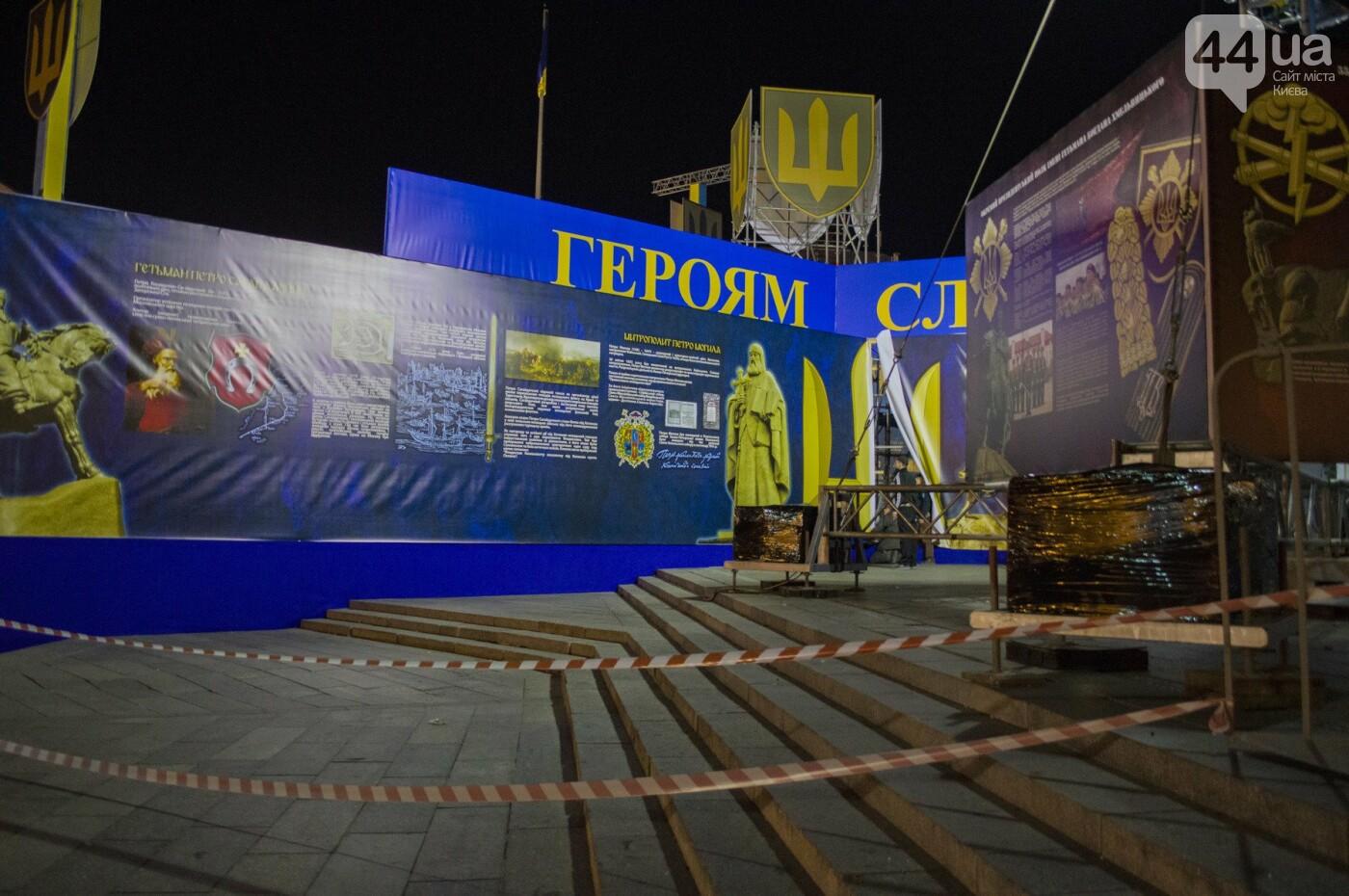 На Майдане появился 10-метровый трезубец: Киев готовится ко Дню защитника Украины, фото-5