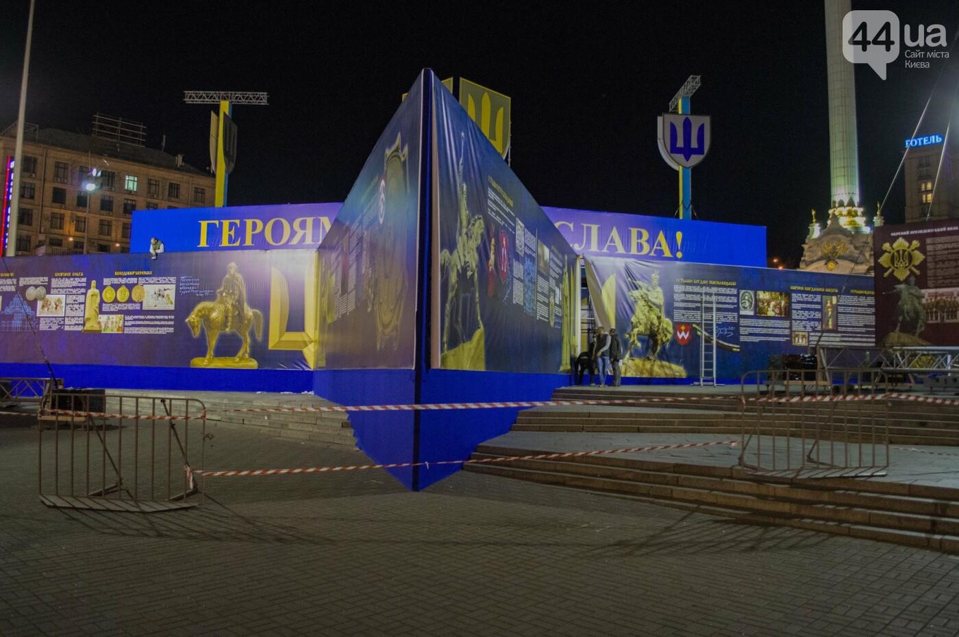 На Майдане появился 10-метровый трезубец: Киев готовится ко Дню защитника Украины, фото-7
