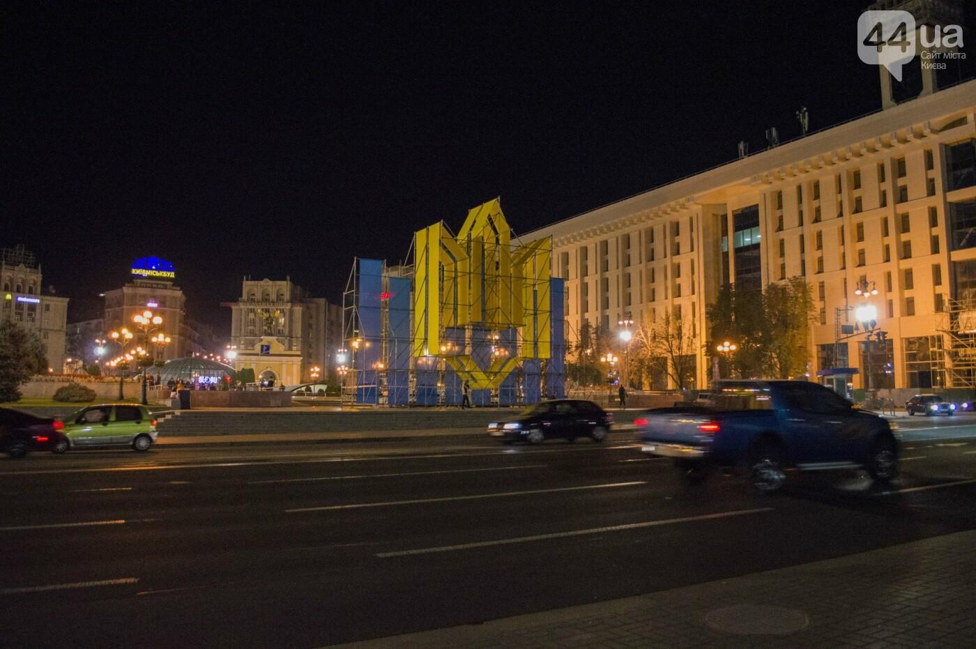 На Майдане появился 10-метровый трезубец: Киев готовится ко Дню защитника Украины, фото-1