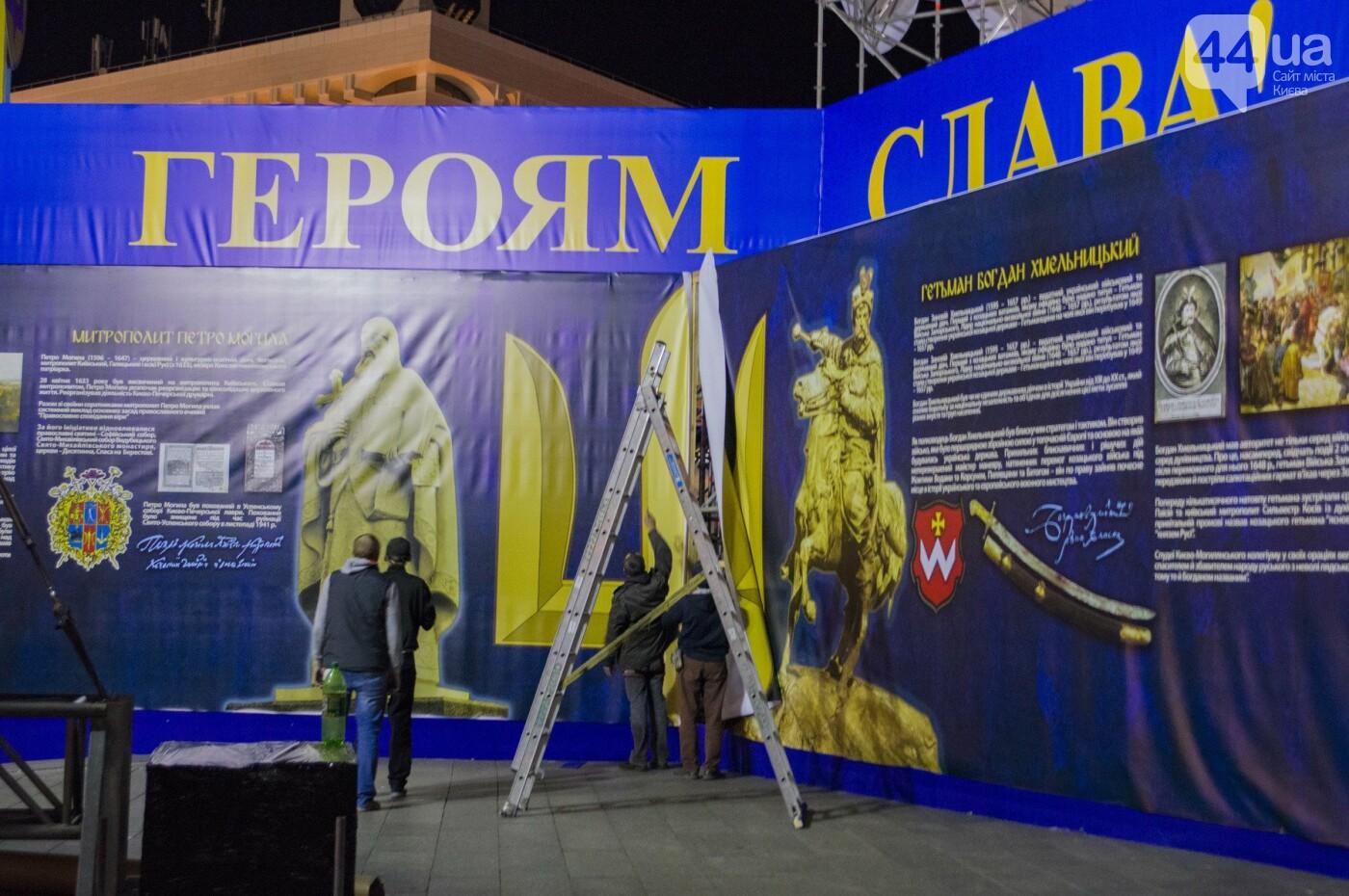 На Майдане появился 10-метровый трезубец: Киев готовится ко Дню защитника Украины, фото-4