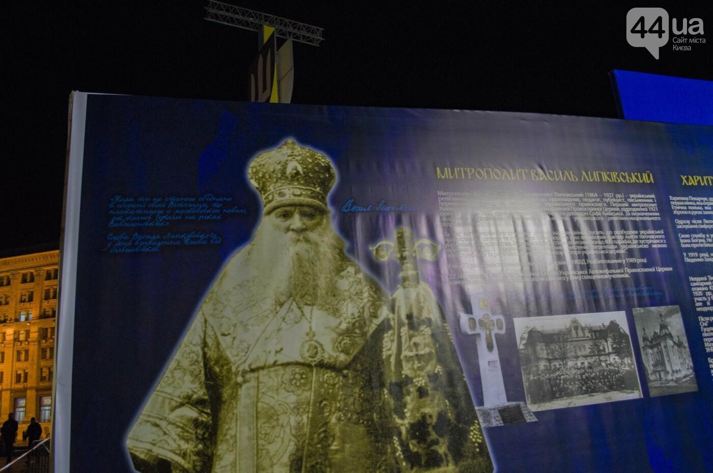 На Майдане появился 10-метровый трезубец: Киев готовится ко Дню защитника Украины, фото-6