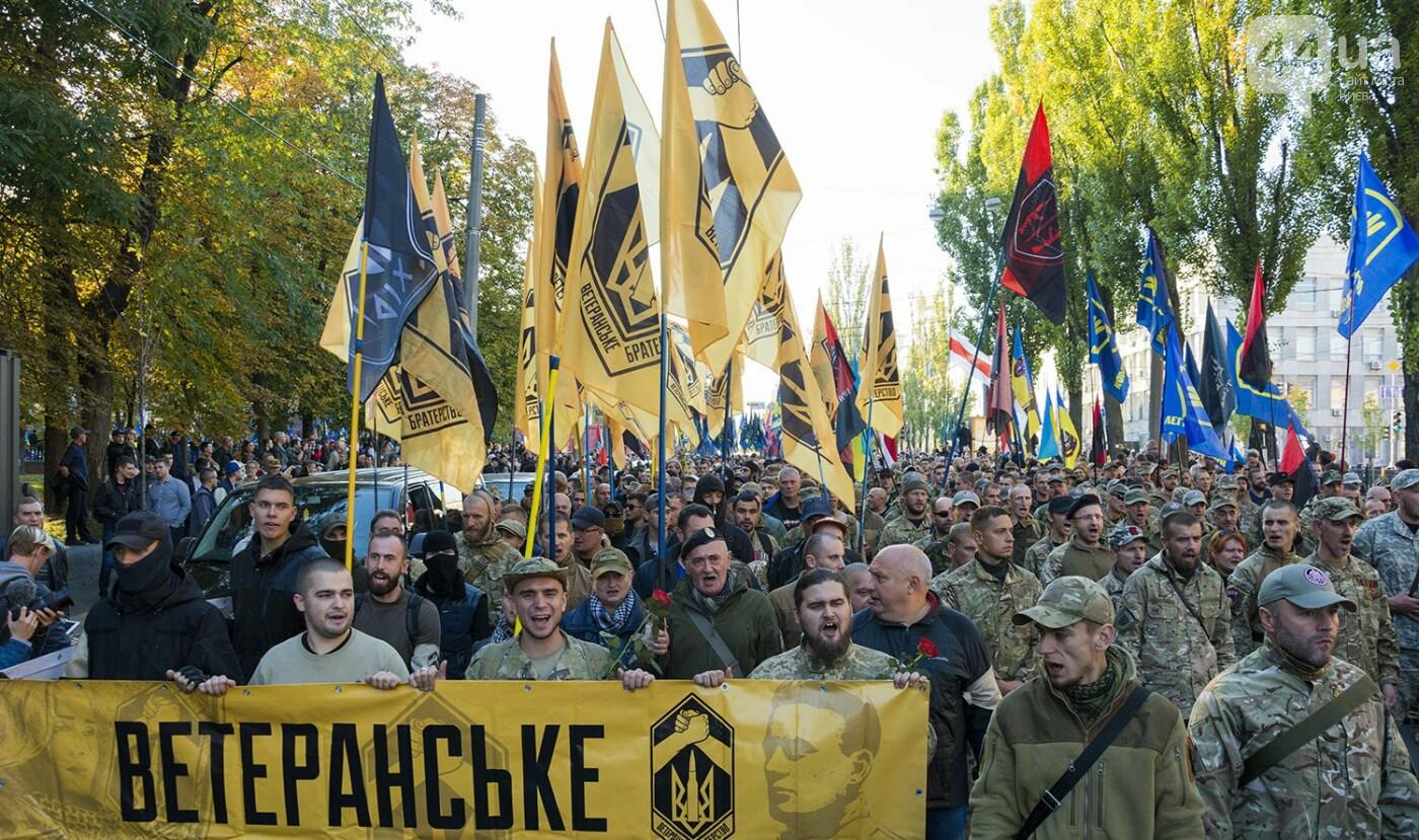 Файеры, Бандера и рекорды: в Киеве прошел традиционный марш УПА, - ФОТОРЕПОРТАЖ, фото-11