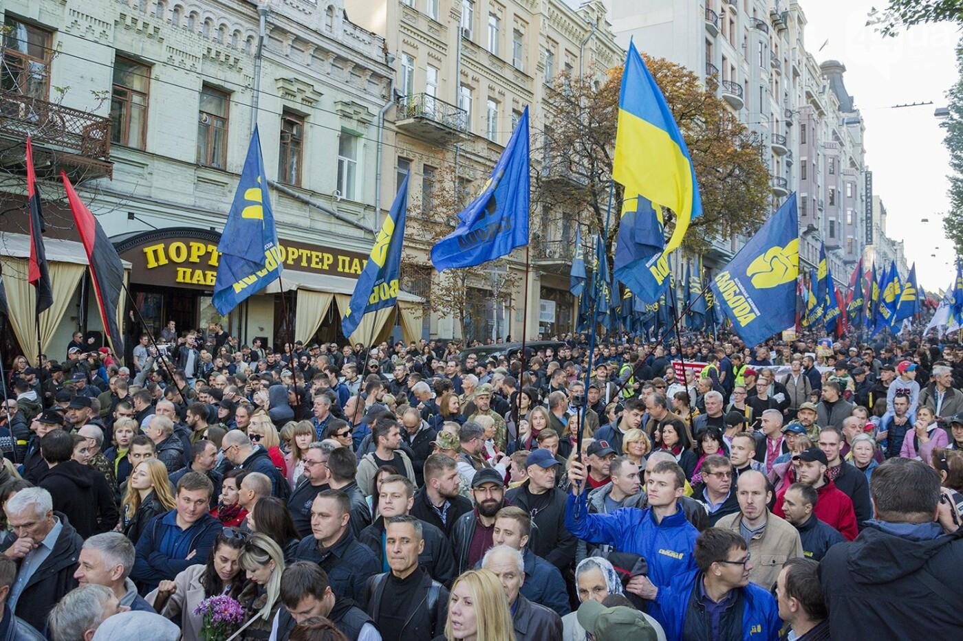 Файеры, Бандера и рекорды: в Киеве прошел традиционный марш УПА, - ФОТОРЕПОРТАЖ, фото-16