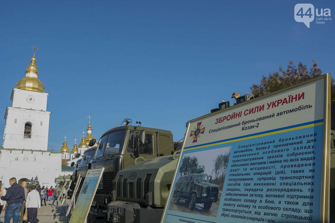 В Киеве открылась масштабная выставка военной техники – ФОТОРЕПОРТАЖ, фото-2