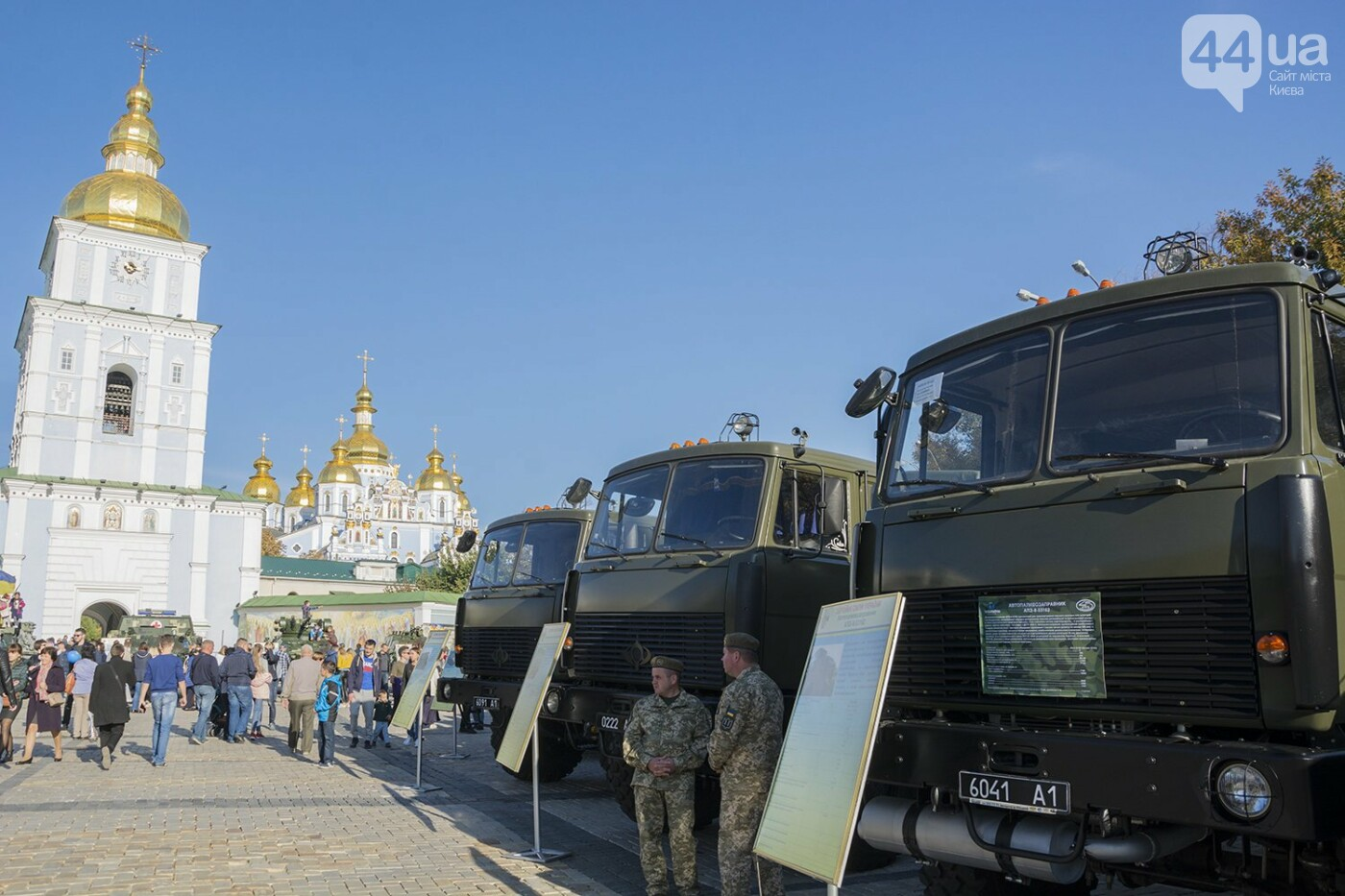 В Киеве открылась масштабная выставка военной техники – ФОТОРЕПОРТАЖ, фото-3