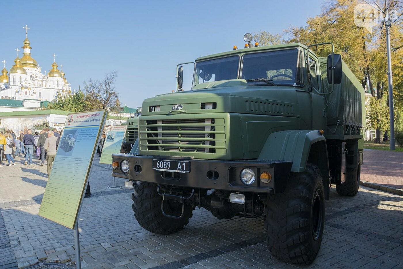 В Киеве открылась масштабная выставка военной техники – ФОТОРЕПОРТАЖ, фото-7