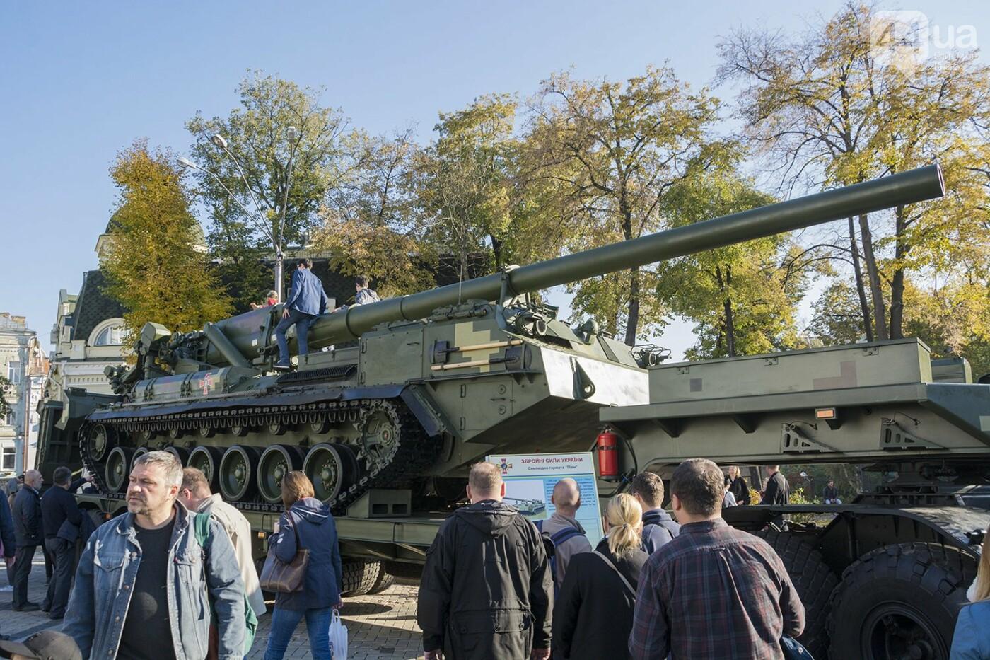 В Киеве открылась масштабная выставка военной техники – ФОТОРЕПОРТАЖ, фото-11
