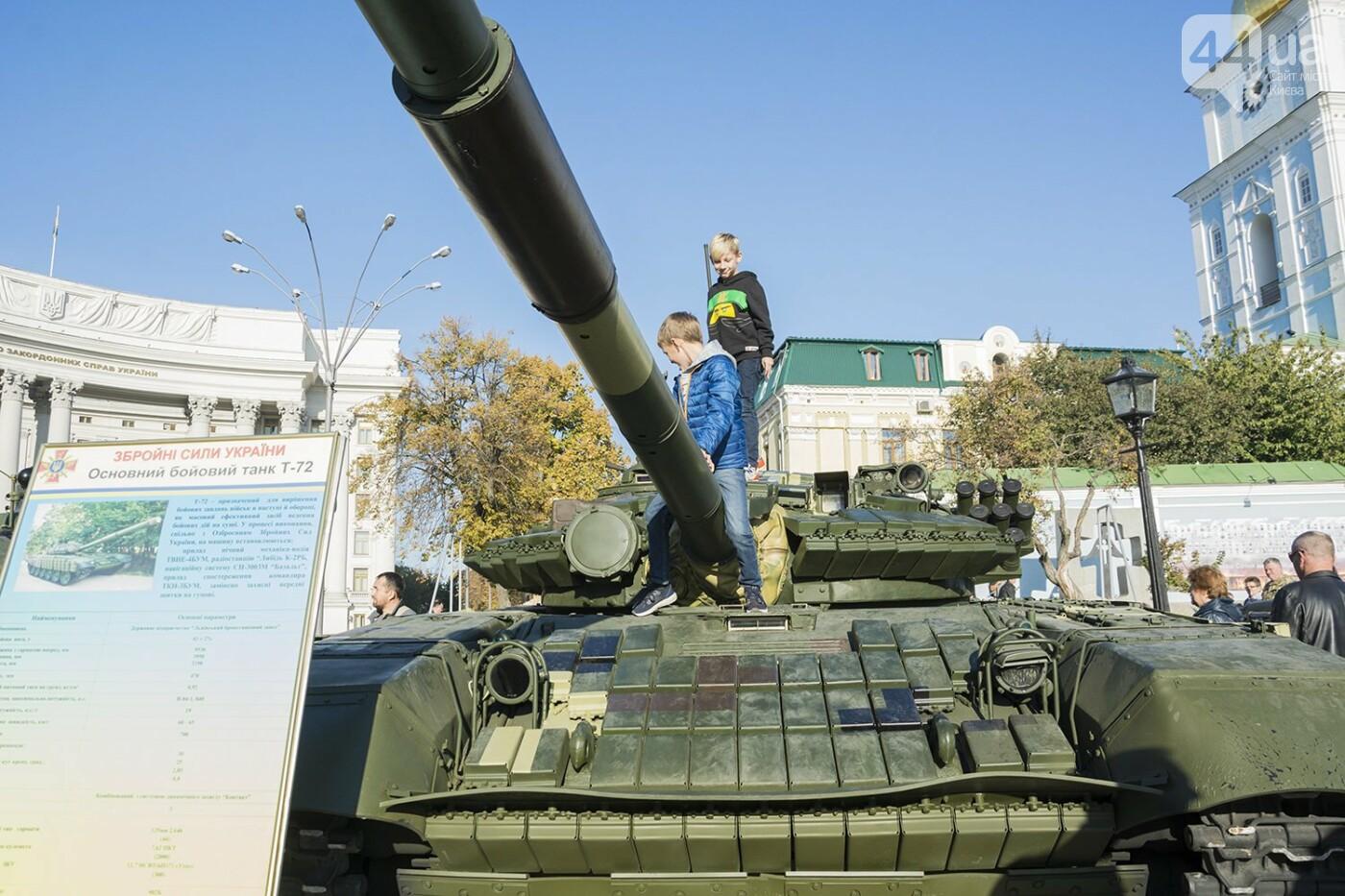 В Киеве открылась масштабная выставка военной техники – ФОТОРЕПОРТАЖ, фото-12