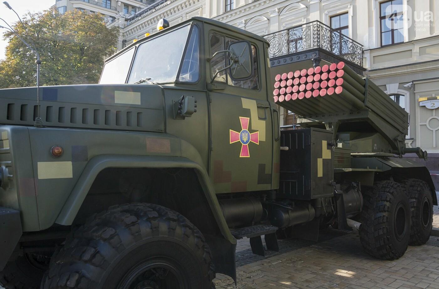 В Киеве открылась масштабная выставка военной техники – ФОТОРЕПОРТАЖ, фото-24