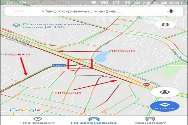 Киевляне просят построить многоуровневую развязку на Большой Окружной, фото-1