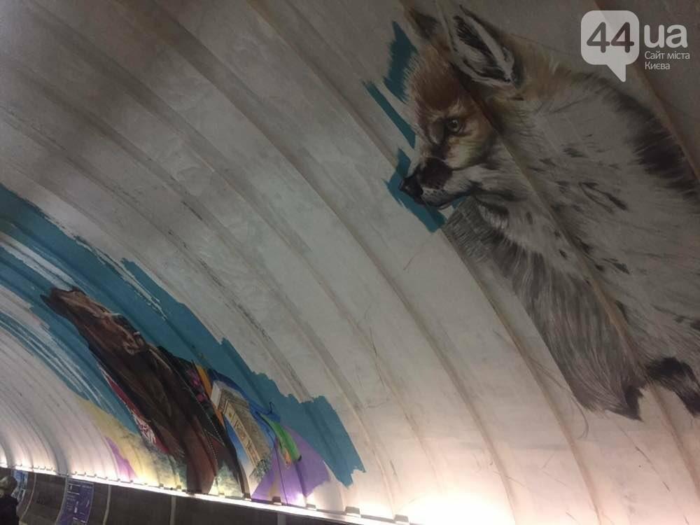 Арт-Осокорки: рядом с медведем в вышиванке дорисовали волка, - ФОТО, фото-2