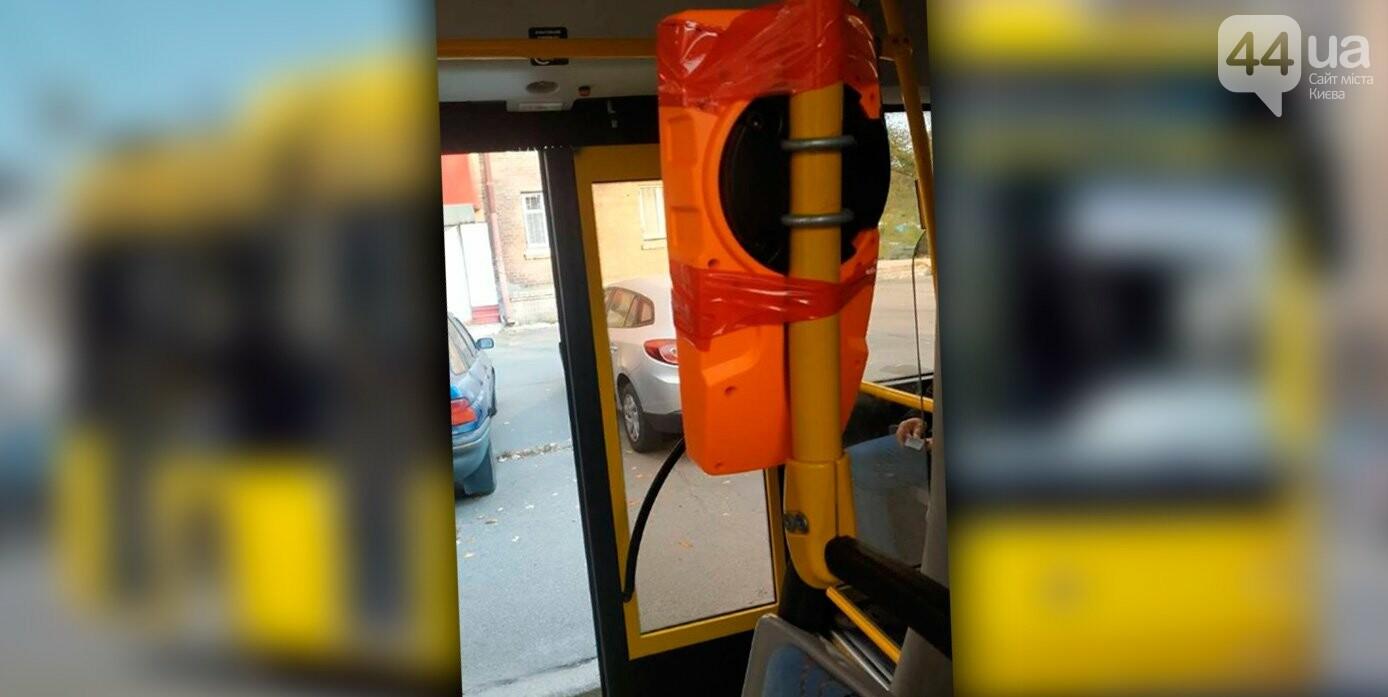 Проезд за 8 грн: киевский троллейбус едет с нерабочим валидатором и сломанной дверью, - ФОТО, фото-1