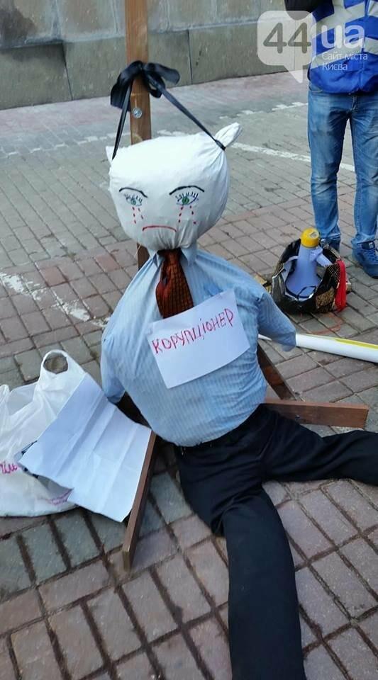 «Взяли в кольцо»: в Киеве участников акции против незаконных застроек не пустили к Кабмину, - ФОТО, ВИДЕО, фото-7