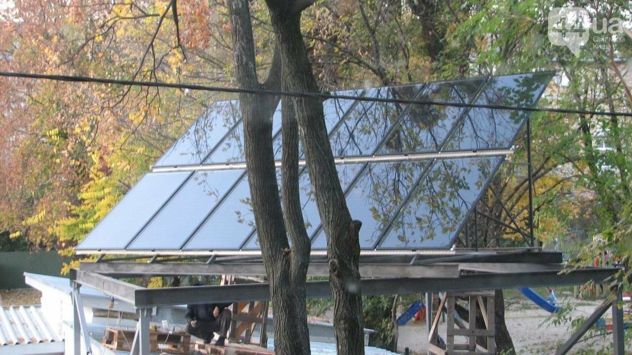 Детский сад с солнечными батареями: на Ветряных Горах внедряют энергоэффективные технологии, фото-1