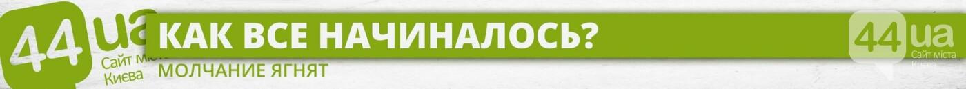 """На """"Осокорках"""" появится настенная роспись от художников-иностранцев, - ФОТО, фото-1"""