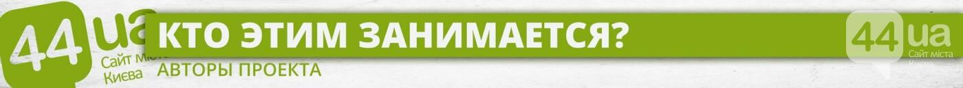 """На """"Осокорках"""" появится настенная роспись от художников-иностранцев, - ФОТО, фото-3"""