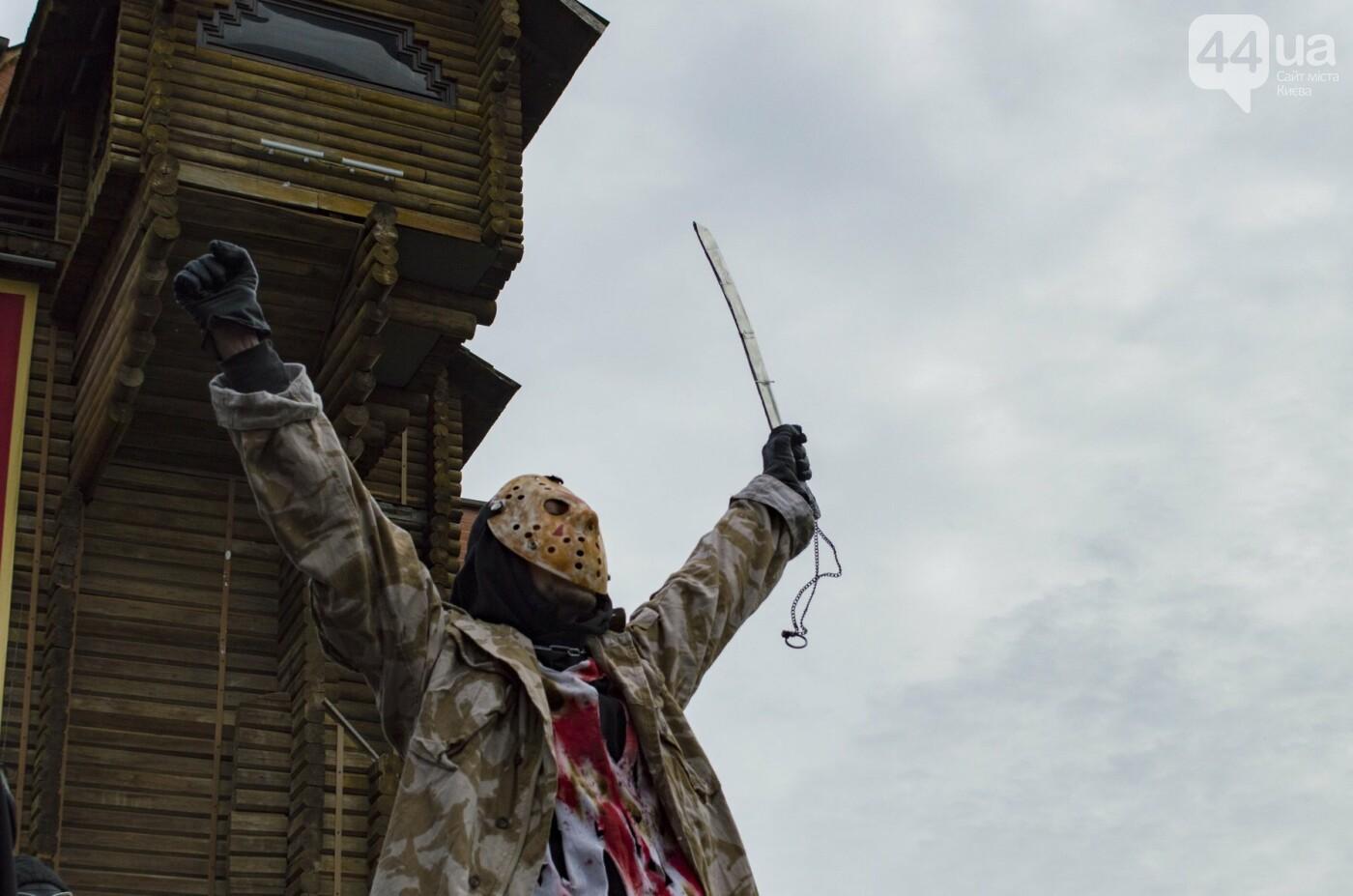 В центре Киева прошел зомби-парад: как это было, фото-13