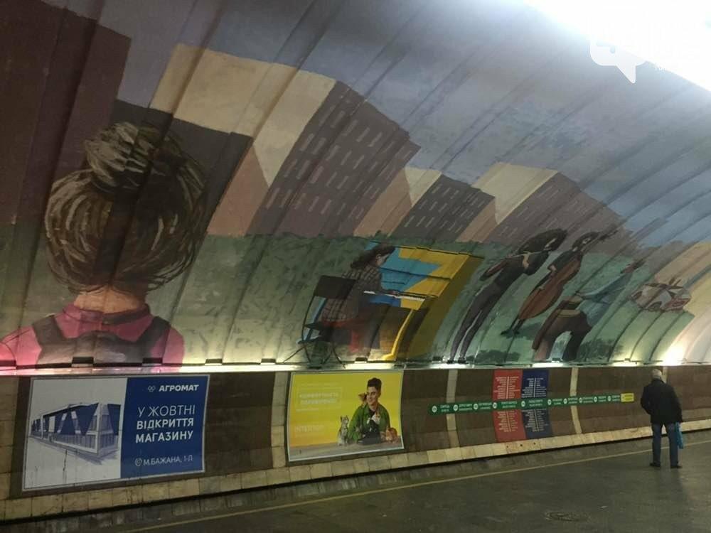 Арт-Осокорки: в столичном метро на мурале появился Ступка, фото-9