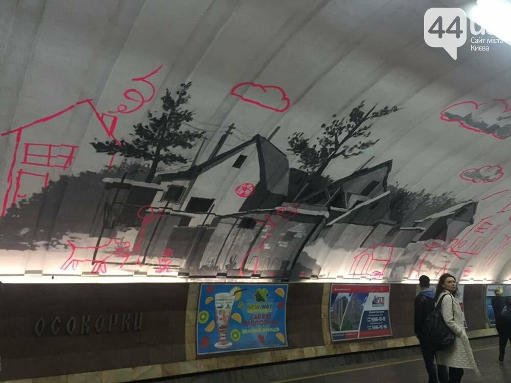 Арт-Осокорки: в столичном метро на мурале появился Ступка, фото-10