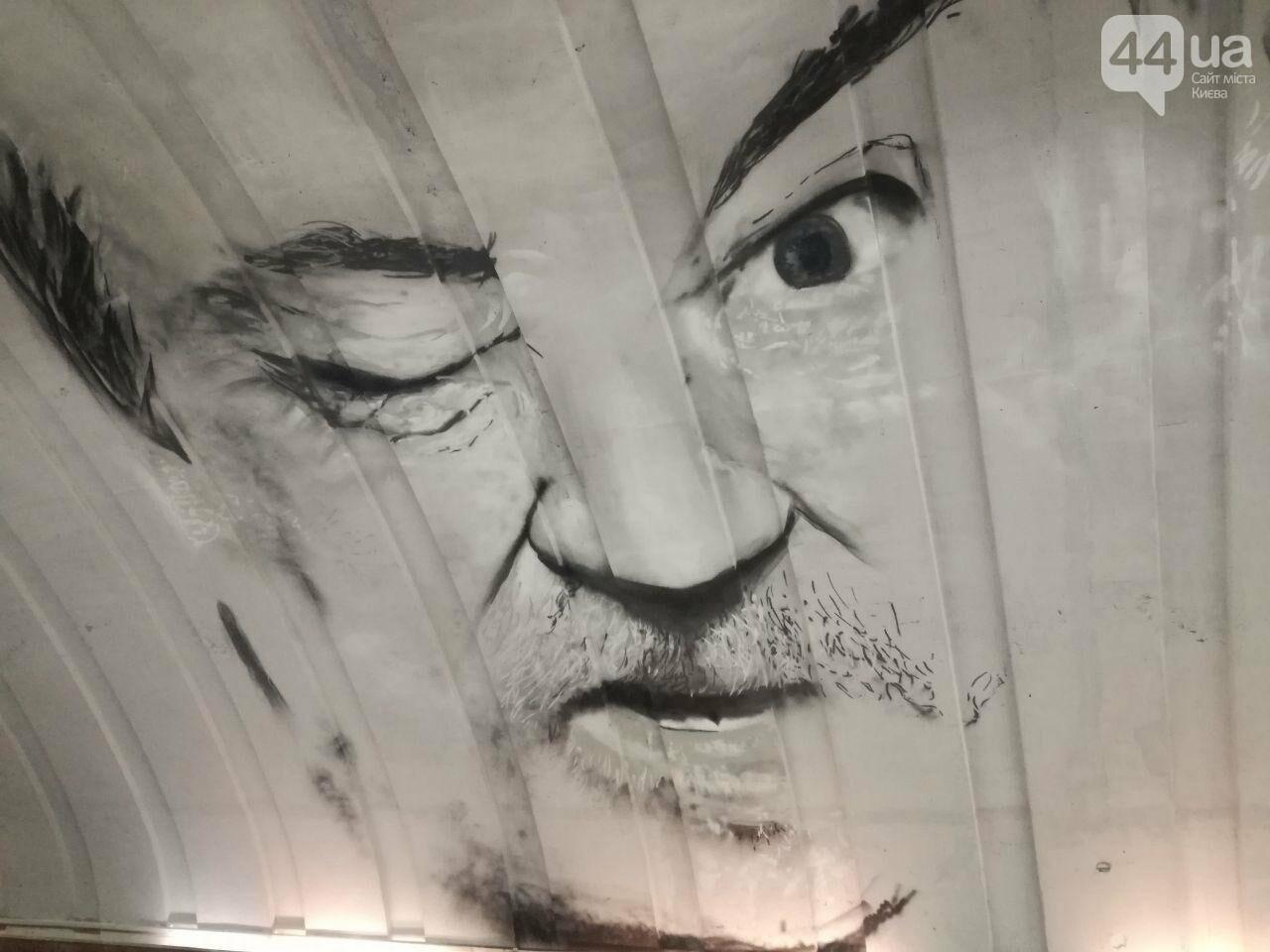 Арт-Осокорки: в столичном метро на мурале появился Ступка, фото-2