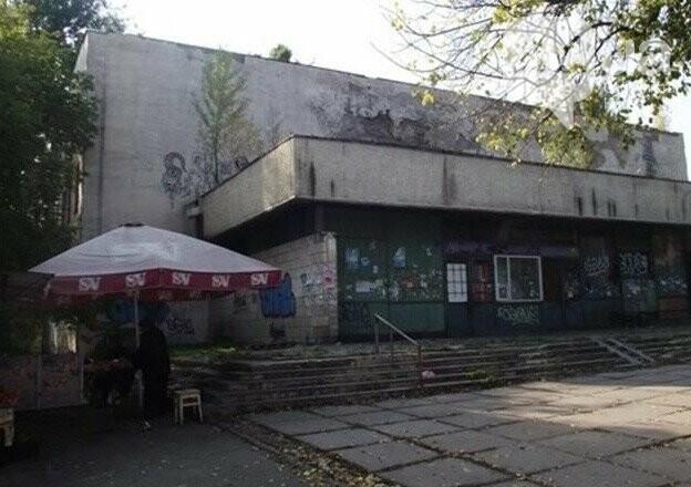 Стало известно, во что превратят заброшенный кинотеатр Гагарина в Киеве, фото-1
