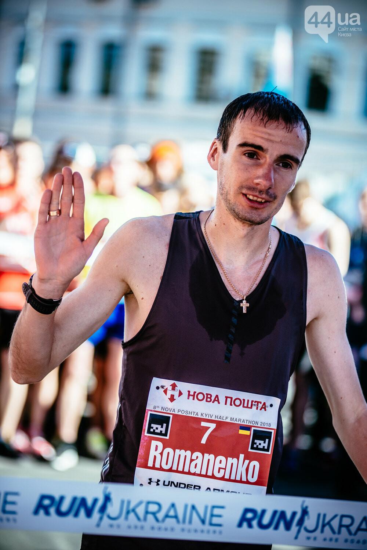 Стали известны первые имена элиты на 9th Nova Poshta Kyiv Half Marathon, фото-4
