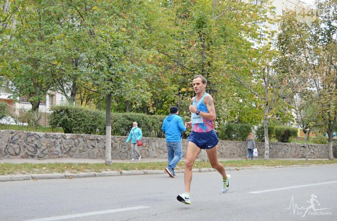 Стали известны первые имена элиты на 9th Nova Poshta Kyiv Half Marathon, фото-2