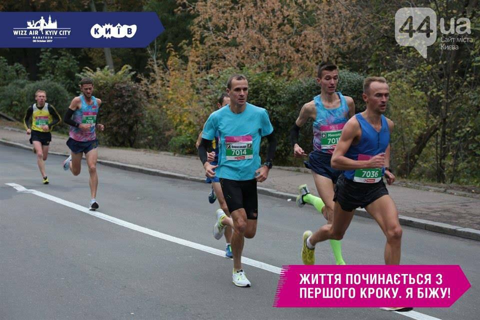 Стали известны первые имена элиты на 9th Nova Poshta Kyiv Half Marathon, фото-1